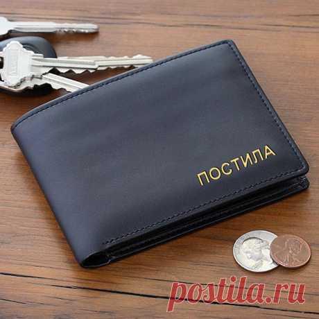 Постила-АРТ: бумажник