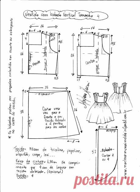vestidobabadovertical-4.jpg (2550×3507)