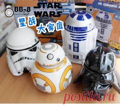Кружки для фанатов Звездных Войн (Star Wars)
