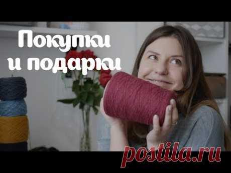 Anna Paul | Моя новая пряжа, спицы и книги | зима-весна 2019
