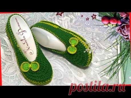 Тапочки-Балетки Крючком. Свяжем  Легко и Красиво! Пошаговый  Мастер Класс!.Simple crocheted slippers