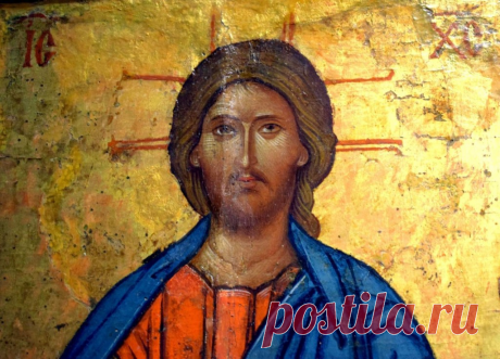 Молитва к Иисусу Христу защитит от врагов | Молитвы.ГУРУ | Яндекс Дзен