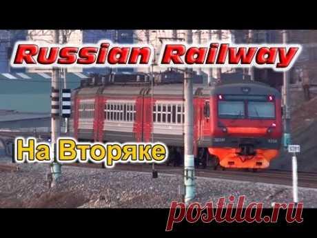 Электрички на Вторяке / CLASHING Electric Trains near the Station - YouTube