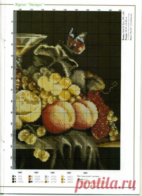 Gallery.ru / Фото #28 - Настуня №49 - tymannost