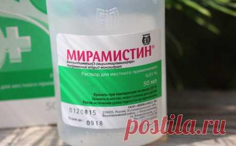 Советский антисептик оказался лучше и эффективнее современных спиртовых, в том числе иностранных - мнение ученых | ГИК-просвет | Яндекс Дзен