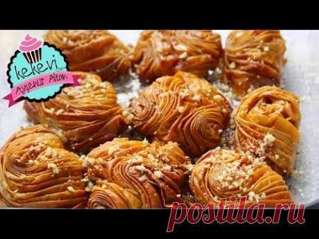 Gül Baklavası Nasıl Yapılır? / Ayşenur Altan Yemek Tarifleri