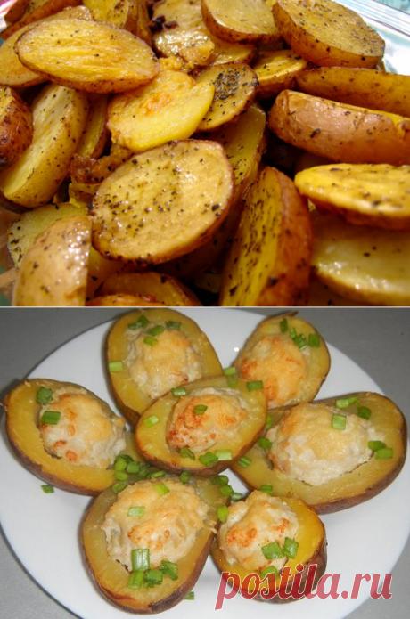 5 recetas sabrosas de las patatas cocidas en el horno