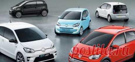 Малолитражные автомобили: список, цены и рейтинг в России
