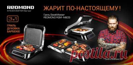 """Салат с оливками и сухариками """"Экспресс"""" – кулинарный рецепт"""