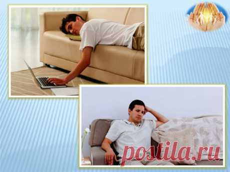 «Мой муж ищет работу, лежа на диване» - Как поддерживать романтику в отношениях, если денег хватает только на еду | Семейный психолог | Яндекс Дзен