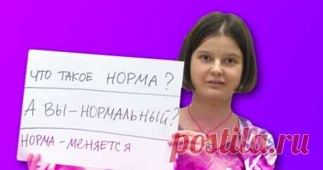 6 фактов о феминистке Юлии Цветковой, которую судят за рисунки женского тела За неё заступились Познер, Литвинова, Петрушевская и другие.