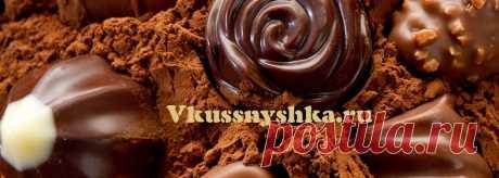 Yum-yum | Website of various delicacies