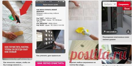 (125) Pinterest