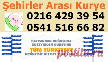 Şehirlerarası Kurye || Aynı Gün Teslimat || Ankara || Bursa || İzmir