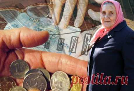 (2) Пенсионные войны. Перерасчет пенсии