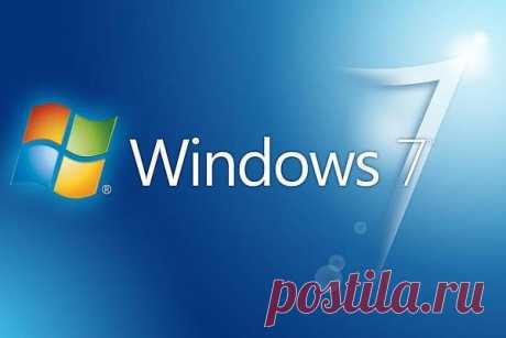 Найден способ бесплатно продлить установку обновлений в Windows 7 Создан инструмент для обхода механизма проверки ключей, позволяющий установить тестовое обновление.