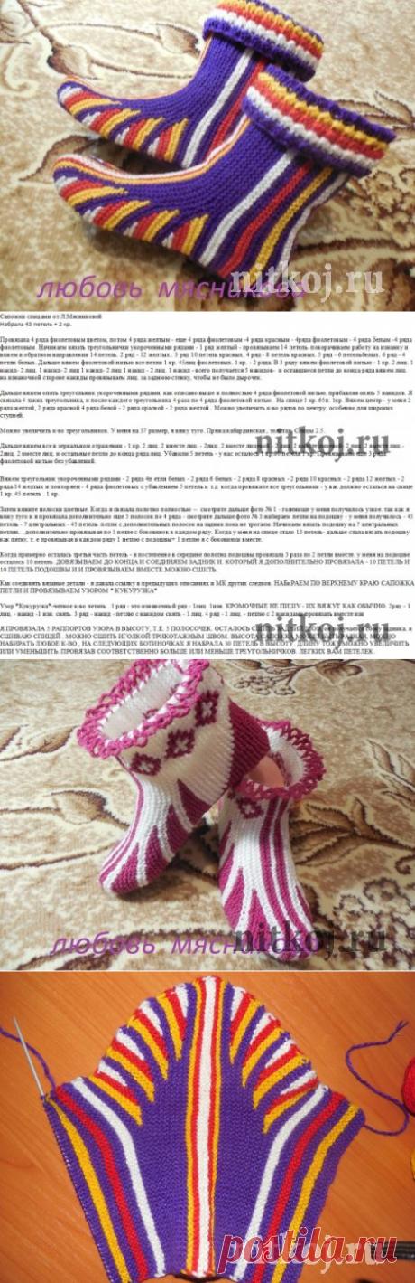 Сапожки спицами от Л.Мясниковой » Ниткой - вязаные вещи для вашего дома, вязание крючком, вязание спицами, схемы вязания