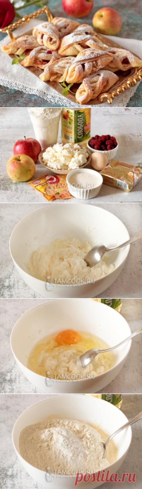 Творожные плетенки с яблоками и ягодами — рецепт с фото пошагово