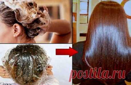 Приготовьте эту волшебную маску для волос, нанесите на 15 минут. Эффект просто поразит! – Счастливая женщина Прекрасные, здоровые волосы — это бесценное украшение женщины. Как часто мы относимся к этому богатству бездумно и не бережём наши волосы! Окрашивание волос, химическая завивка, негативное влияние окружающей среды, плохое питание, курение — всё это наносит вред нашим волосам. Как же помочь им? Существует множество косметических препаратов и специальные программы вос...