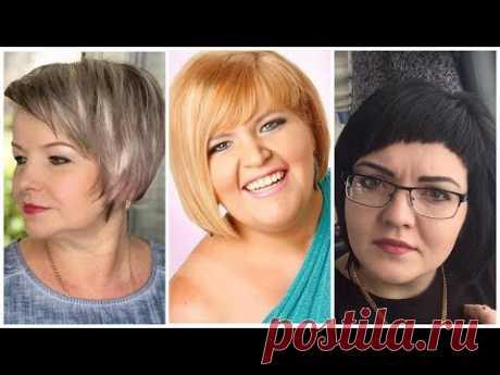 МОДНЫЕ СТРИЖКИ - 2020 ДЛЯ ПОЛНЫХ ЖЕНЩИН / FASHION HAIRCUTS-2020 FOR OVERWEIGHT WOMEN.