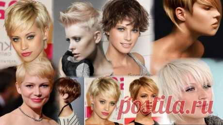 Модные стрижки 2020-2021: на женские волосы, с челкой и без (фото)