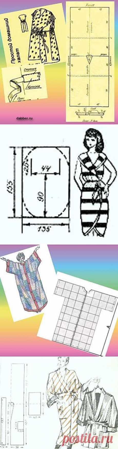 Выкройки женских халатов Подборка простых выкроек домашних женских халатов, с шитьем которых может справиться даже начинающая швея.