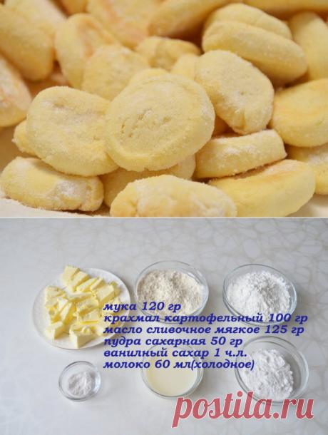 СНЕЖОК,печенье тает во рту | Марина Ломака | Яндекс Дзен