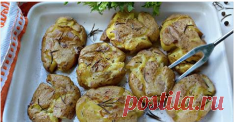Potatoes in an Australian way: easily nourishingly and originally \u000a\u000a\u000aThe best potatoes dish that I happened to try!\u000a\u000a\u000a\u000a\u000a\u000a\u000a\u000a\u000a\u000aWe do not doubt that on emergence frequency on a table potatoes are an honourable owner of the first place. To prepare from it the International Federation of Journalists …