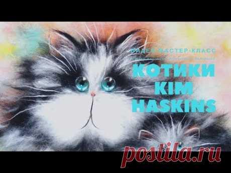 Los cuadros de la lana - los gatos Kim Haskins, el vídeo la clase maestra