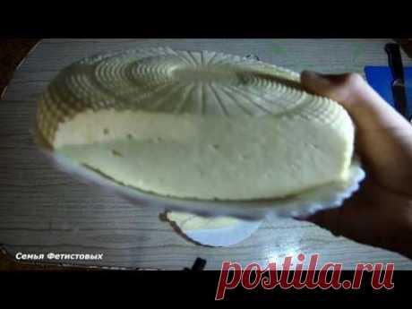 Рецепт твёрдого сыра для начинающих // Семья Фетистовых