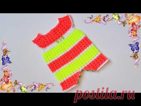 Детский комбинезон. Вязание крючком.  Rompers crochet DIY