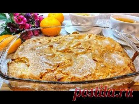 Яблочный Сахарный Пирог - ТАЕТ ВО РТУ! Пирог с яблоками. Простой рецепт. Выпечка в духовке - YouTube