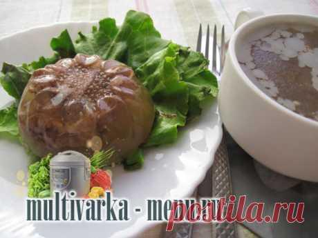 Холодец в мультиварке, рецепт холодца в мультиварке редмонд   Свинина в мультиварке