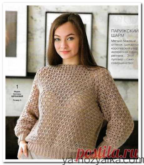 Пуловер крючком новинки вязания. Летний джемпер крючком описание