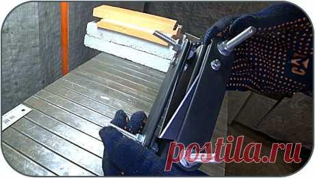 Нож для подрезки кромок пенопласта «в четверть» своими руками Здравствуйте, уважаемые читатели и самоделкины!Одними из самых распространенных материалов для утепления зданий является листовой пенопласт и пенополистирол.Для того, чтобы в местах стыковки листов не оставались так называемые «мостики холода», можно сделать выборку «четвертей» на кромках. Эту