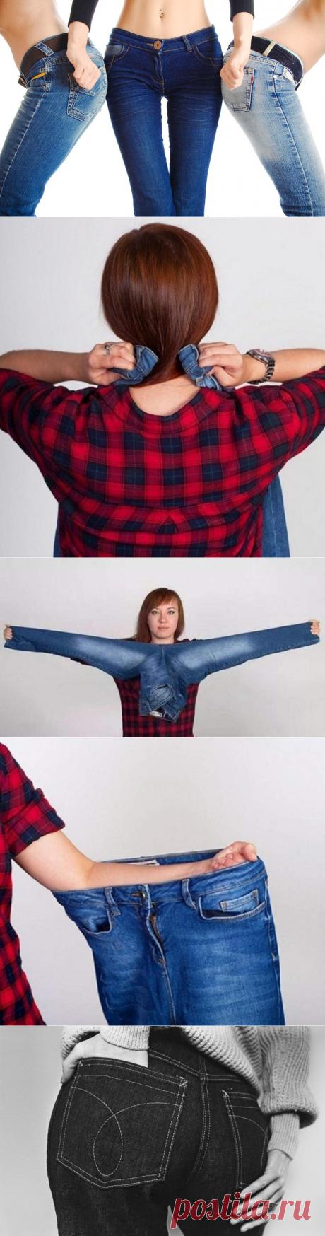 При покупке джинс воспользуйтесь этими простыми правилами.