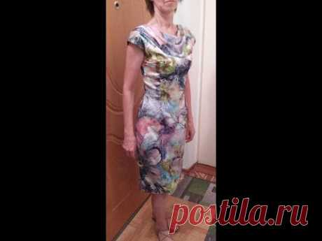 Платье футляр с драпировкой водопад(качели)