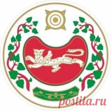 """Сегодня 03 июля отмечается """"День Республики Хакасия"""""""