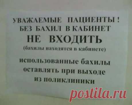 Прикольные объявления. Женская подборка №milayaya-ob-18290228082020 . Милая Я