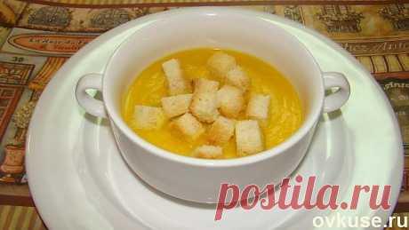 Суп пюре из тыквы - Простые рецепты Овкусе.ру
