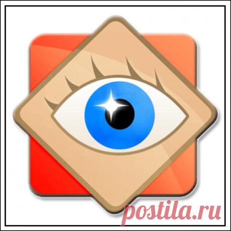 Обзор FastStone Image Viewer: редактор картинок.