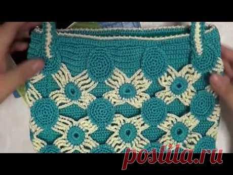 d980e5ef7701 How to Crochet Bag: Fresh parquet Bag