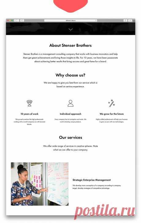 Частые ошибки в дизайне страницы сайта
