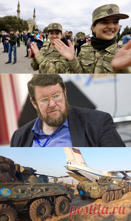 Сатановский напомнил, как в свое время из Карабаха уходили азербайджанцы