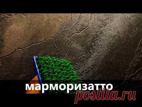 Фактурная штукатурка МАРМОРИЗАТТО / TRAVERTINO NATURALE декоративная штукатурка Ticiana Deluxe