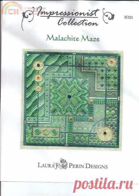 Laura J.Perin Designs Impressionist Collection  IC021 Malachite Maze  Edited by Turquoise at 2014-8-8 16:48
