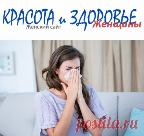 https://www.budem-zdorovymy.ru/zdorovye/gajmorit.html #Гайморит: причины, симптомы, лечение Гайморит – острое либо хроническое состояние, связанное с воспалением носовых пазух. Анатомически нос имеет сложное строение и содержит различные придаточные пазухи.