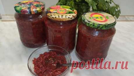 Caviar from beet for the winter