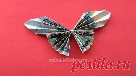 Оригами из бумаги схемы: 50 вариантов с фото как сделать оригами