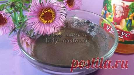 Черная глина с яблочным уксусом для блеска волос и дополнительного объема
